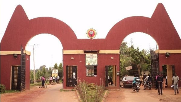 Auchi Polytechnic Auchi Courses and Requirements